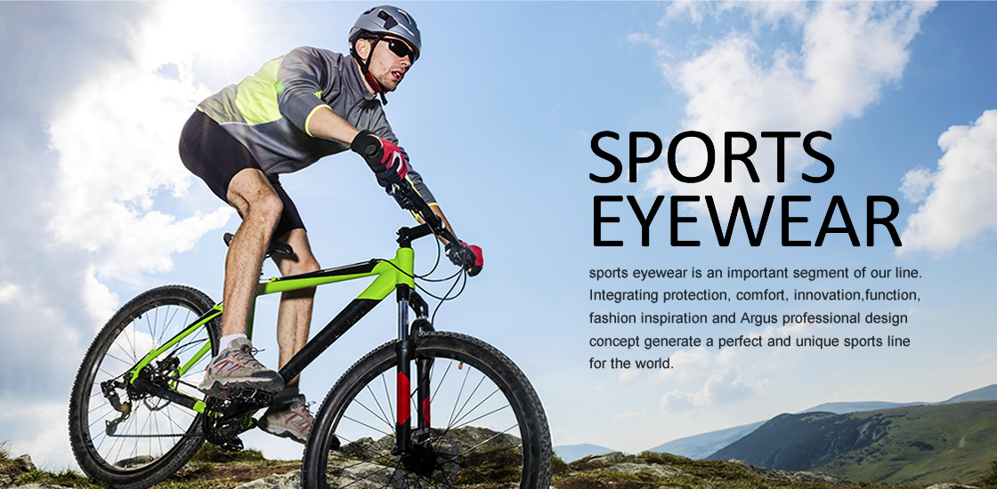 81381a47afb Argus Vision – sports eyewear